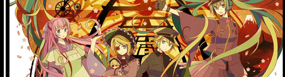 ! – Anime Nova – ¡